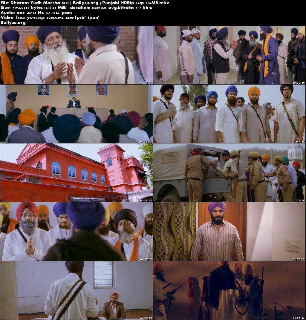 Dharam Yudh Morcha 2017 HDRip 650MB Punjabi Movie 720p Download