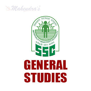 SSC Quiz : General Studies | 02 -12 -17