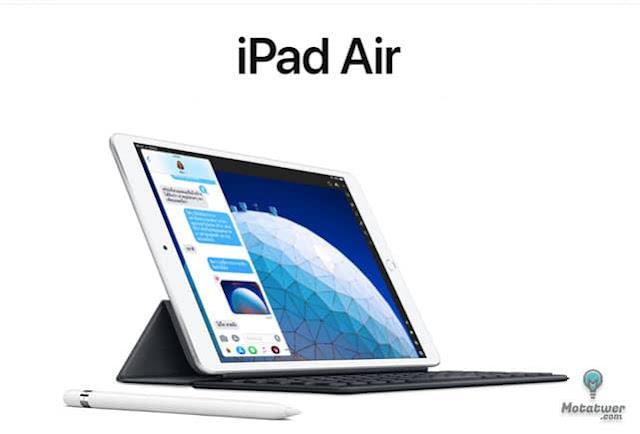 مميزات وعيوب ipad air 3 ايباد ايير 2019
