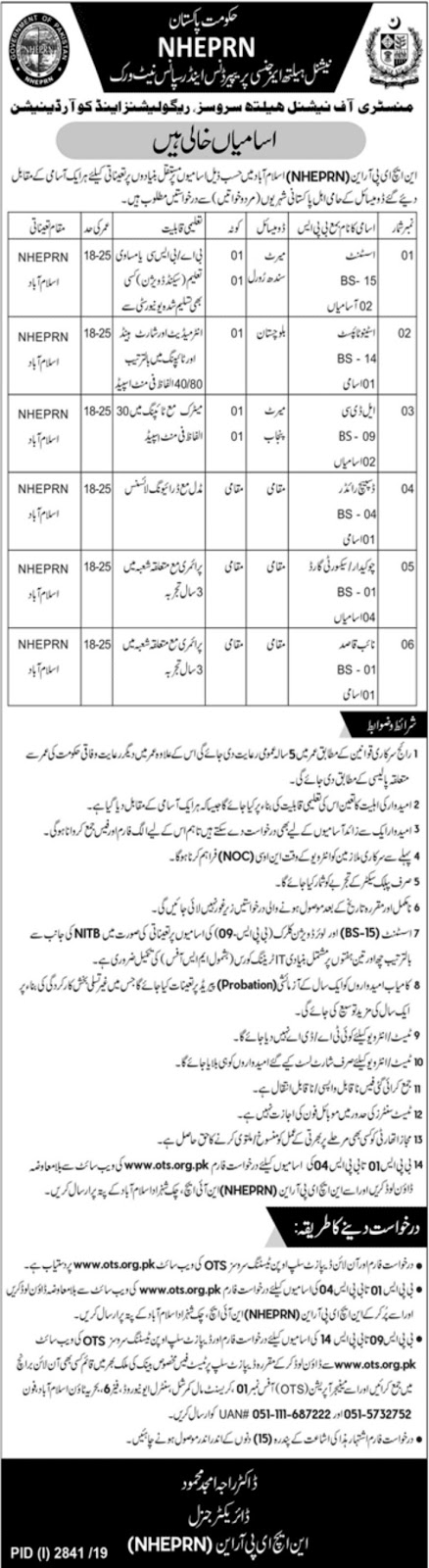 OTS Jobs in NHEPRN