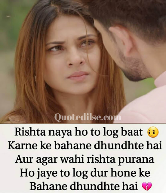 forever true love quotes