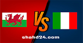 مشاهدة مباراة ايطاليا وويلز بث مباشر كورة لايف اون لاين بتاريخ 20-06-2021 يورو 2020