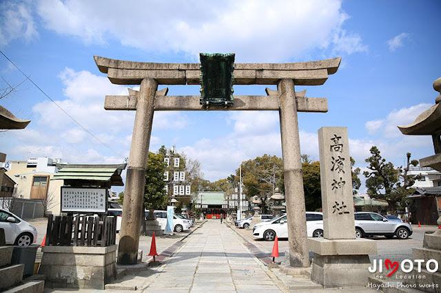 吹田市の高濱神社でお宮参りの出張撮影
