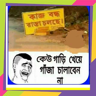 happy moment bangla status banglaTop Level Sma