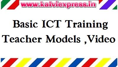 Basic ICT Training For Teacher Models ,Video