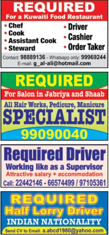 وظائف الوسيط -Waseet jobs -17-Jan
