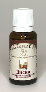 пищевой ароматизатор Виски