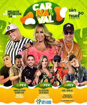 Carnaval de São João do Tigre promete atrair multidão