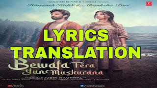 Bewafa Tera Yun Muskurana Lyrics in English   With Translation   – Jubin Nautiyal