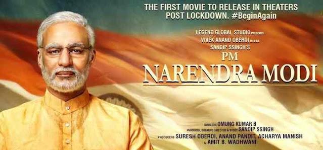 PM Narendra Modi Movie MX Player