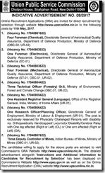 UPSC Advertisement No. 08/2017 Apply Online Application Form