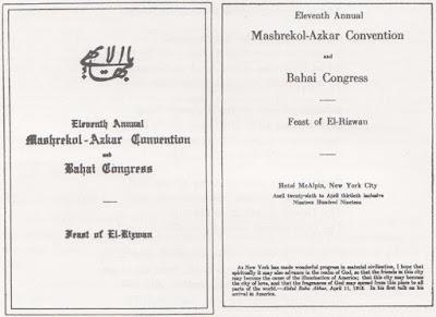 Программа съезда бахаи в Нью-Йорке 1919 г.