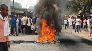 गोपालगंज में मछली व्यवसायी की हत्या, आक्रोशित लोगों ने सड़क जामकर किया हंगामा