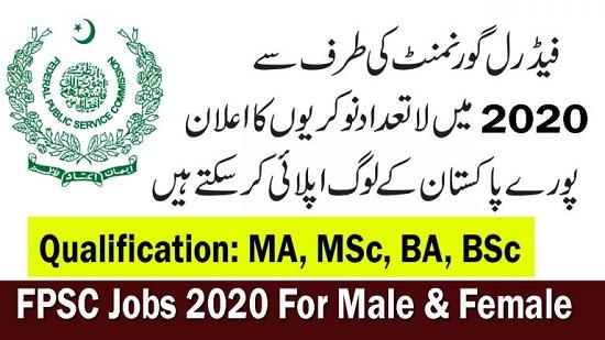 fpsc-jobs-april-2020