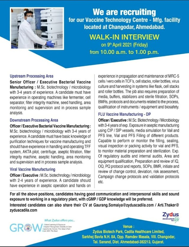 Zydus Cadila | Walk-in interview at Ahmedabad for Vaccine tech center on 9th April 2021