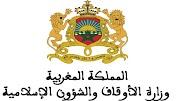 le Ministère des Habous et des Affaires Islamiques concours de recrutement 118 postes - des techniciens et des cadres