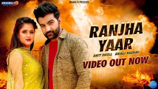 Ranjha Yaar Lyrics - Amit Dhull & Minakshi Panchal