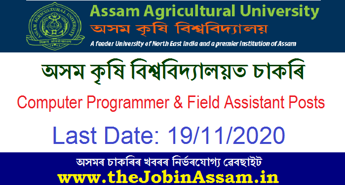 Assam Agricultural University, Jorhat Recruitment 2020
