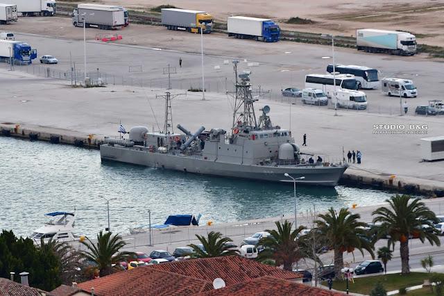 """Η πυραυλάκατος του Πολεμικού Ναυτικού """"Ντεγιάννης"""" στο Ναύπλιο"""
