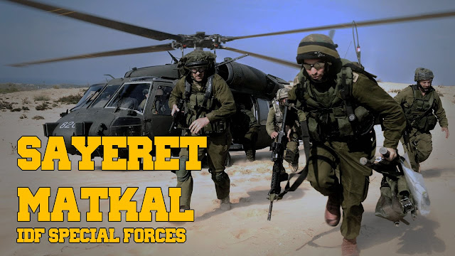 hamas-reveals-details-of-failed-israeli-intelligence-operation-in-gaza-video-photos