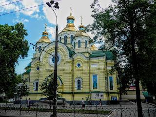 Ровно. Соборная ул. Свято-Воскресенский собор