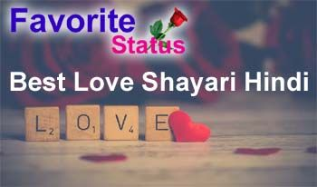 Best Love Shayari for Fb and Whatsapp Status in Hindi