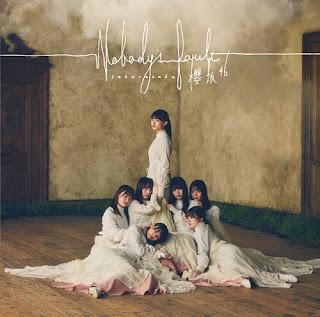櫻坂46 (Keyakizaka46) Nobody's fault