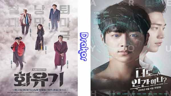 drama korea yang tidak membosankan
