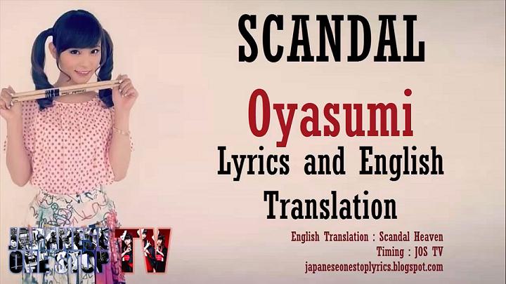 scandal lyrics and translation
