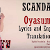 SCANDAL - Oyasumi Lyrics and English Translation