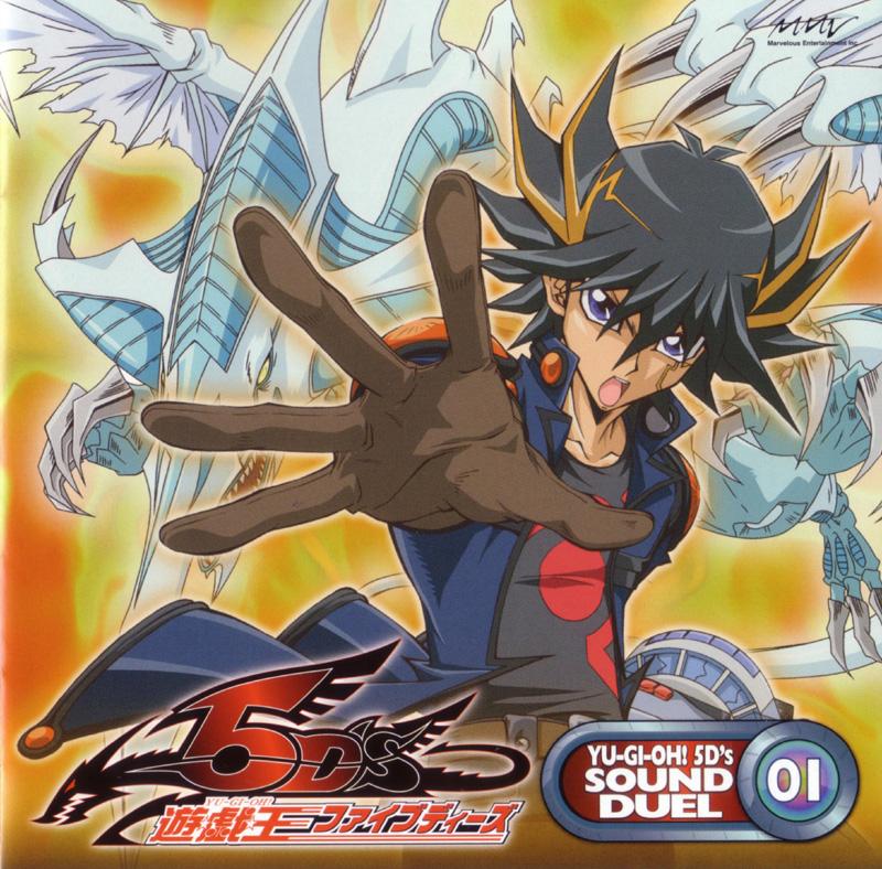 VgM Musicks: Yu-Gi-Oh! 5D's SOUND DUEL 01 (FLAC/MP3