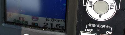 ポータボート ホンダ2馬力船外機での速度