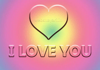 best i love you wallpaper download free