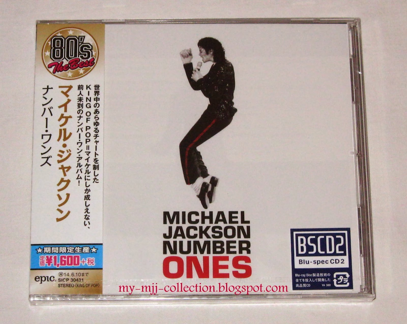 Michael Jackson - Number Ones (Blu-spec CD2) [SICP 30431/Japan/2013]   My MJJ Collection