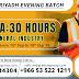 Who Needs OSHA 30-Hour General Industry Training?