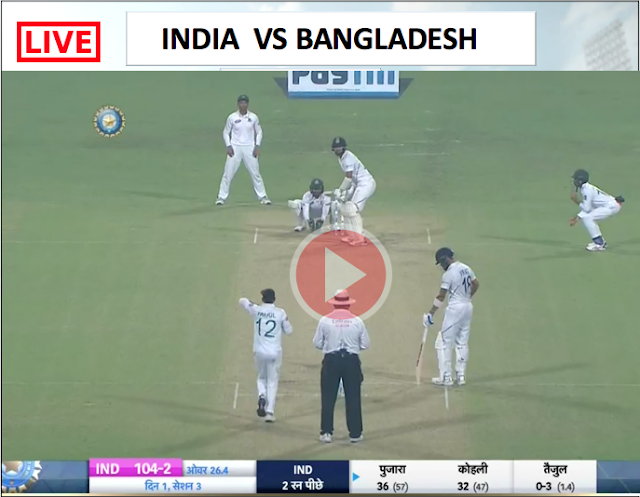 Watch Live Match India vs Bangladesh - 2nd TEST match 7 NOV,  Bangladesh is out for 106/1