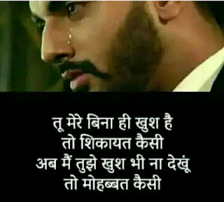 whatsapp dp hd image