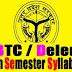बी टी सी / डी एल एड चतुर्थ सेमेस्टर पाठयक्रम (syllabus) |