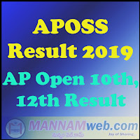 APOSS Result 2019 | AP Open 10th, 12th Result 2019      APOSS Result 2019 is the result of class 10th and 12th students. So, all those who are looking for their result can check here the entire details from below. Andhra Pradesh Open School Society (APOSS) will release the result officially through its website- apopenschool.org. However, students will able to check and download the result directly through the link available on this page. APOSS Result 2019 for April session will be available by the month of May.