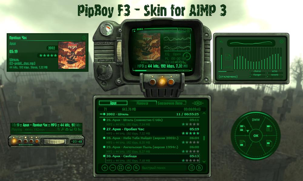 Windows Customs: PipBoy F3