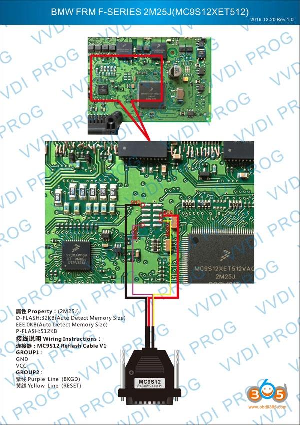 vvdi-prog-repair-frm3-11