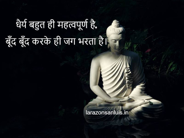 Gautam Buddha Suvichar in Hindi