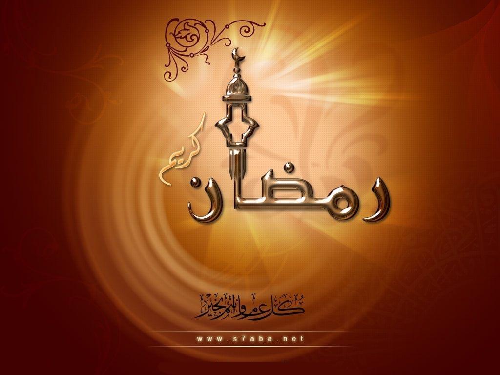 Be A Sunnah Follower Hadits Hadits Dhaif Maudhu Yang Banyak