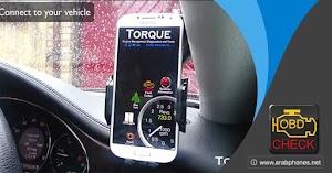 تحميل برنامج torque pro لفحص السيارات مجانا