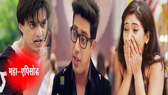 Big Shocker! Kartik questions Naira over One Night Stand with Mihir in Yeh Rishta Kya Kehlata Hai