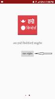 Type In Nepali Use Hamro Keyboard 2019