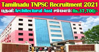 TNPSC Recruitment 2021 Architectural Assistant Posts