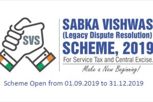 sabka-viswas-yojana-apply-online
