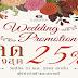 จองงานแต่งวันนี้ฟรีส่วนลดสูงสุด 25%