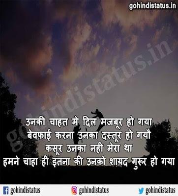 Dhokebaaz Dost Shayari Hindi